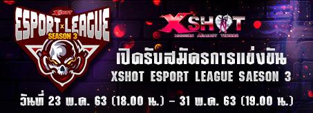 เปิดรับสมัครการแข่งขัน Xshot Esport League Saeson 3
