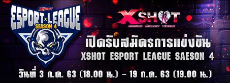 เปิดรับสมัครการแข่งขัน Xshot Esport League Saeson 4