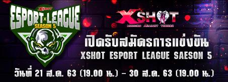 เปิดรับสมัครการแข่งขัน Xshot Esport League Saeson 5