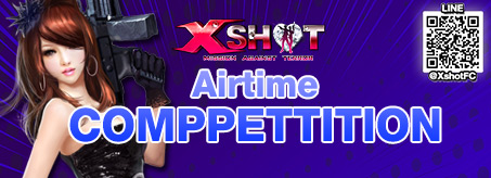 Xshot Competition Server เปิดให้บริการแล้ว ตอนนี้ !!!