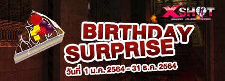 กิจกรรม Birthday Surprise By GM