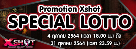 Xshot Special Lotto !!!
