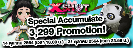 Xshot Special Accumulate 3,299 Promotion !!!